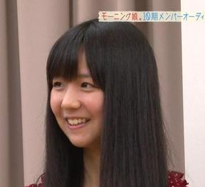 宮崎由加2011
